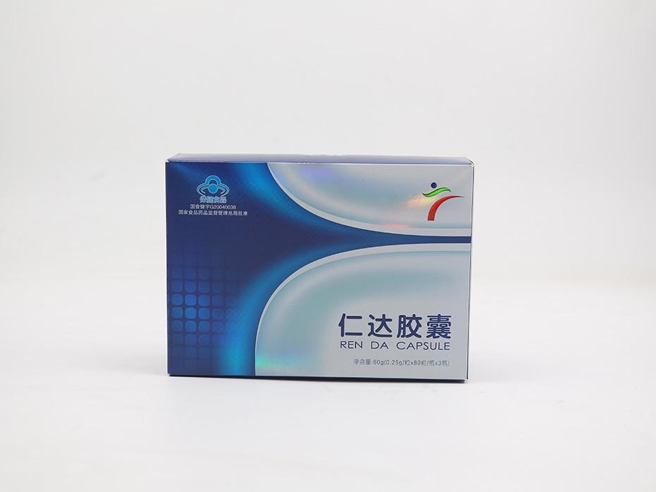 银卡纸盒_山东包装盒定制厂家_济南恒印包装有限公司
