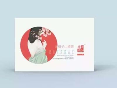 济南包装盒定制鉴赏系列之茶叶包装盒(三)