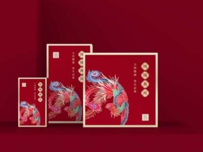 包装盒定制厂家生产的礼品包装盒,如此个性化,你被惊艳到了吗?