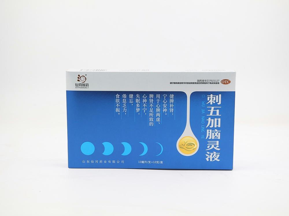 银卡纸盒_山东包装盒定做厂家_济南恒印包装有限公司