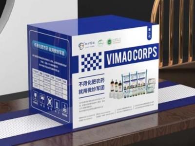 济南纸盒定制厂家教你如何通过包装提升品牌价值