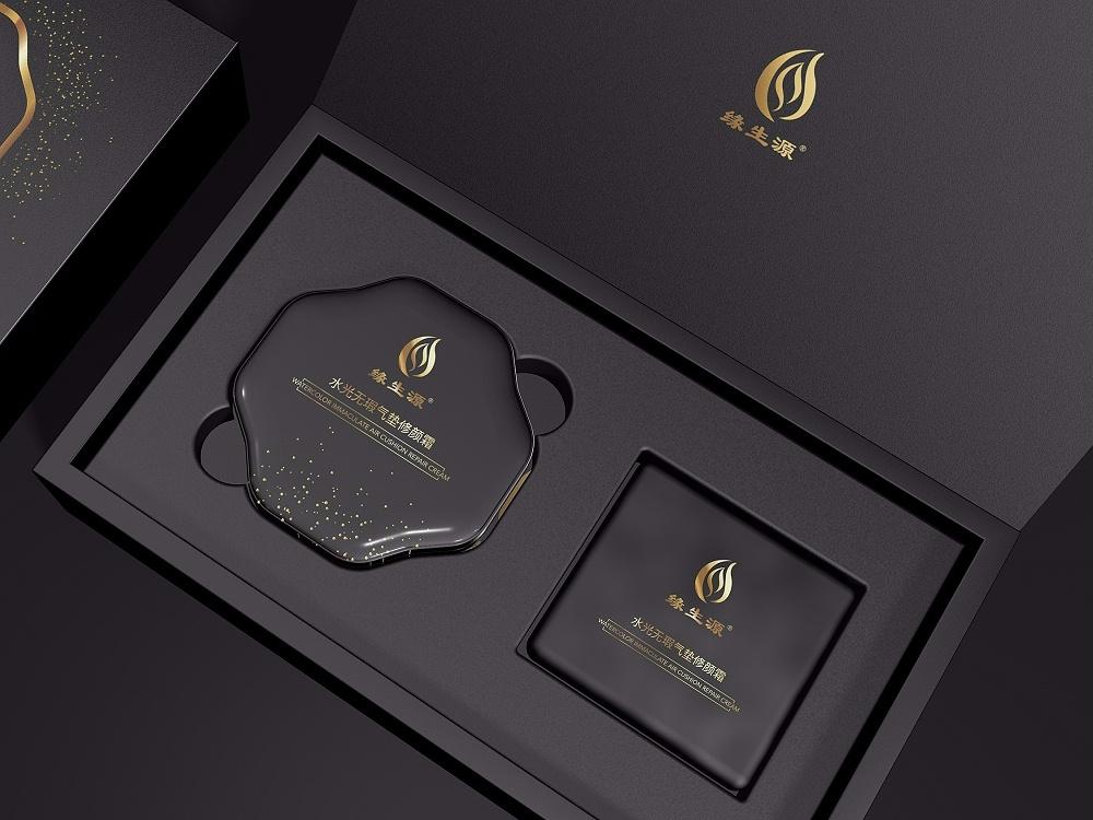 化妆品包装盒_济南包装盒定做_济南恒印包装有限公司