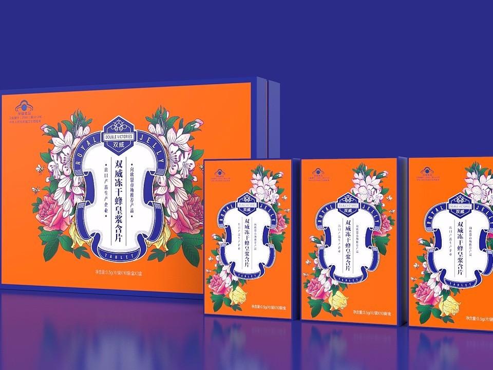 保健品包装盒_济南包装盒生产厂家_济南恒印包装有限公司