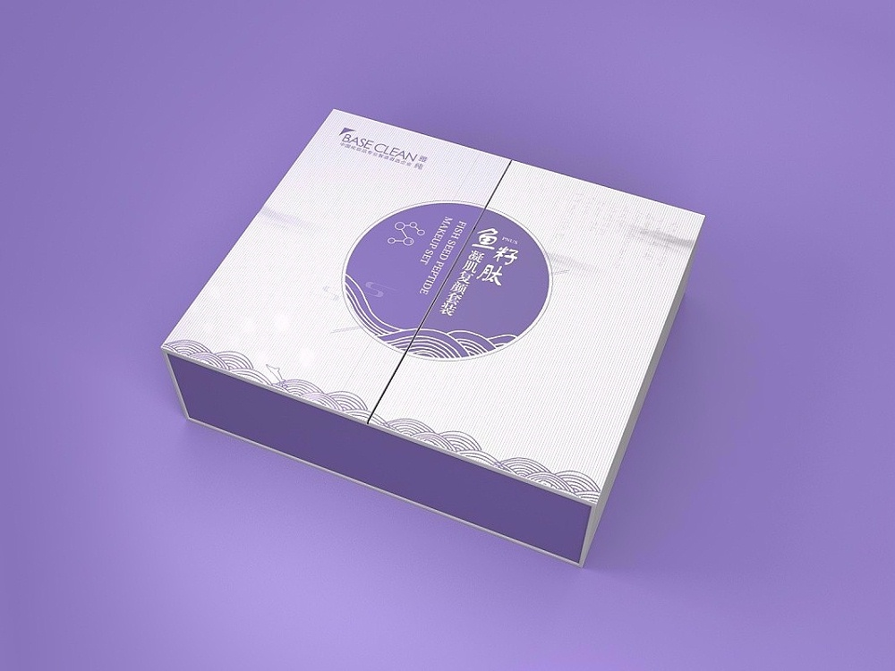 化妆品包装盒_济南包装盒定制厂家_济南恒印包装有限公司