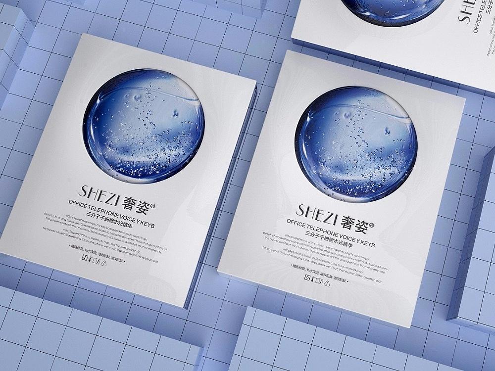 化妆品包装盒_济南包装盒定制厂_济南恒印包装有限公司