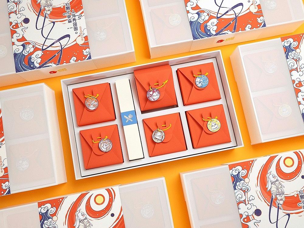 白卡纸盒_山东包装盒厂家_济南恒印包装有限公司