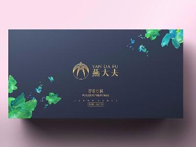 燕窝包装盒_保健品包装盒_山东包装盒生产厂家_恒印包装
