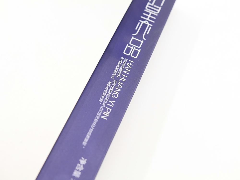 化妆品包装盒_济南包装盒厂_济南恒印包装有限公司