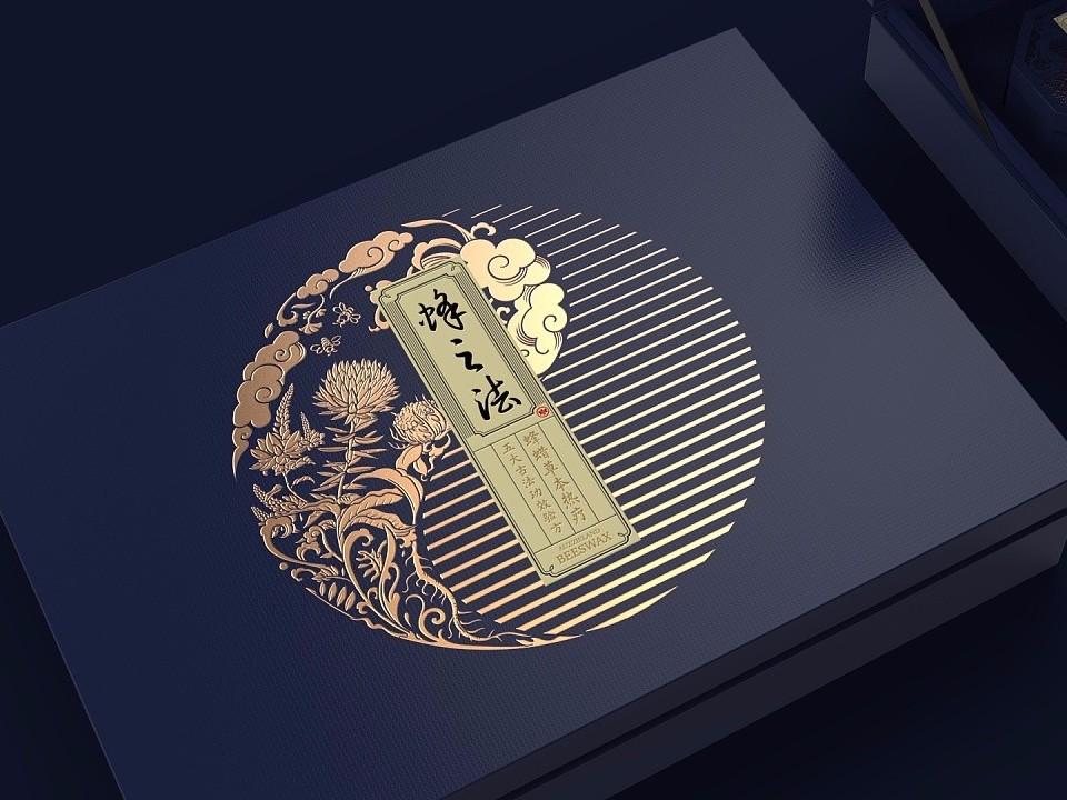 保健品包装盒_山济南包装盒厂家_济南恒印包装有限公司