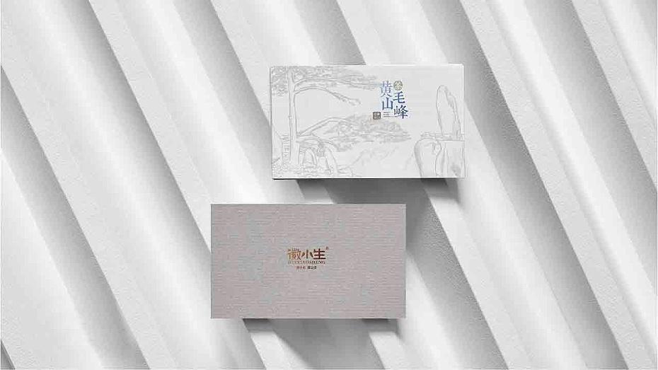 电子数码包装盒_济南包装盒厂家_济南恒印包装有限公司