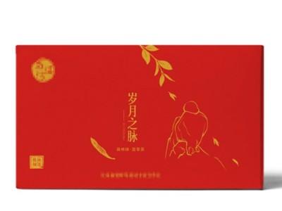 济南礼品盒定制鉴赏系列之茶叶包装盒(五)