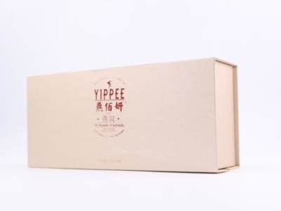 包装盒定做厂家面对纸价上涨,应该怎样控制包装盒定制成本?