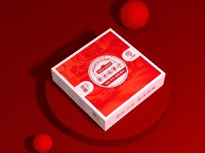 餐巾纸包装盒_包装盒印刷_包装盒厂家