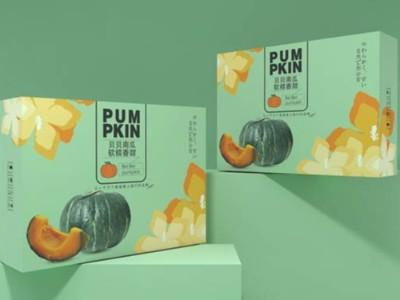 礼品盒定制厂家设计的蔬菜包装盒又出新了,快来看!