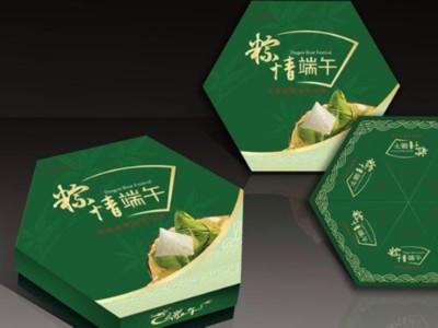 包装盒生产厂家浅谈粽子包装盒定制如何选择材质?