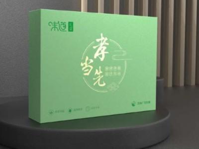 临近中秋,包装盒生产厂家提醒,定制月饼礼盒需要有一定境界