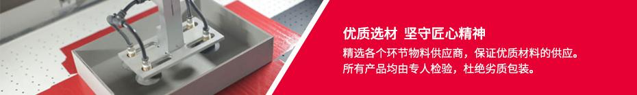济南化妆品包装盒厂家