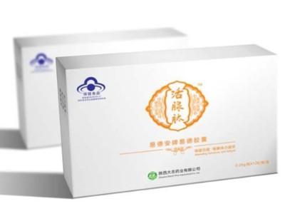 保健品包装盒多久更新合适?济南包装盒厂家这么建议