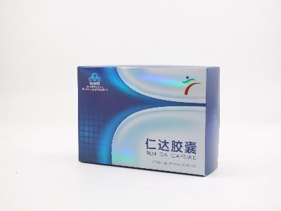 济南包装盒厂家为您打造与众不同的产品包装盒