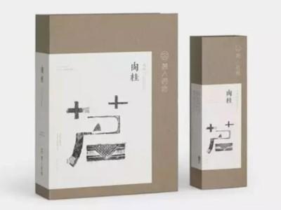 纸盒定制厂家设计的茶叶包装盒,每一款都很经典