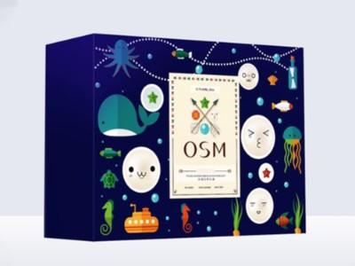 礼盒包装盒厂为您分析,覆膜工艺对定制包装盒的影响