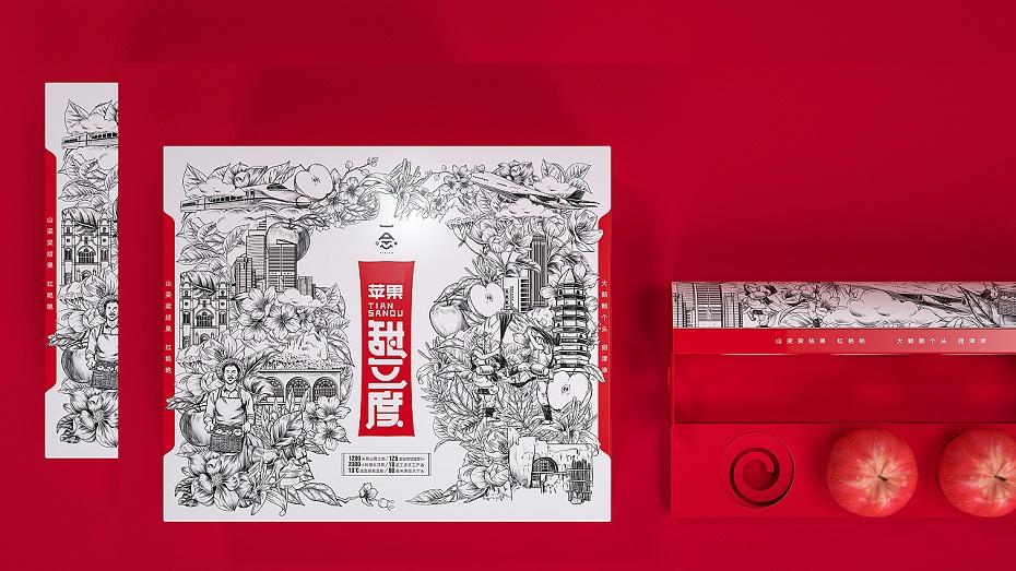 农产品包装盒_山东包装盒厂_济南恒印包装盒厂家