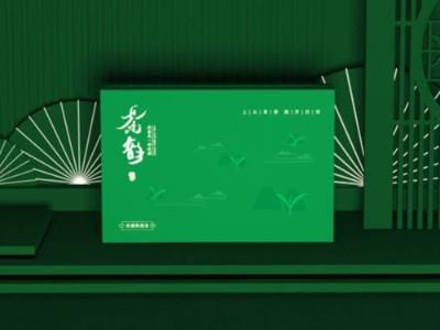 春节过后,茶叶礼盒定制新趋势