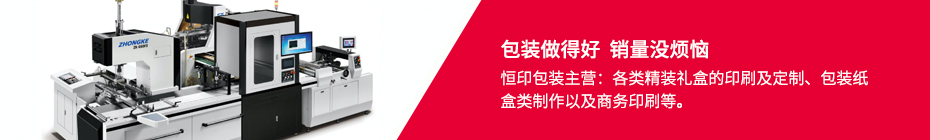 济南粽子包装盒厂家