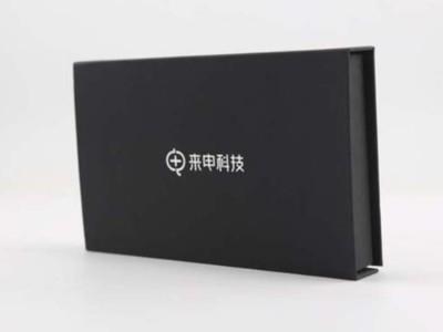 电子产品包装盒的设计技巧你知道几个?