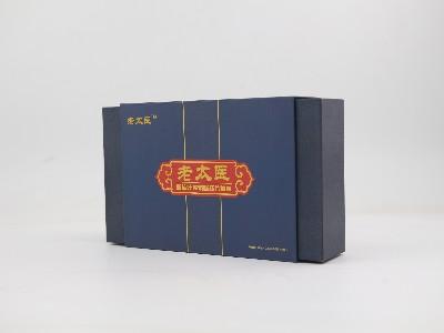 保健品包装盒_济南包装盒定做厂家_济南恒印包装有限公司