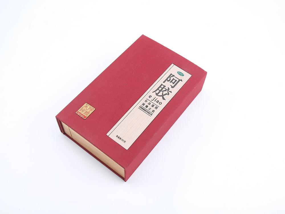 保健品套盒_山东包装盒厂_济南恒印包装有限公司