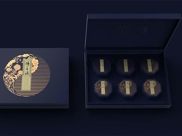 济南保健品包装盒