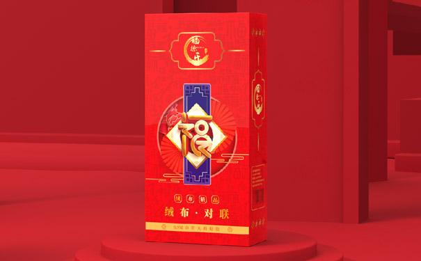 济南礼品盒厂家