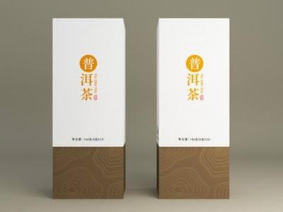 礼盒包装盒厂整合这项工艺,印刷包装盒为您节省30%的成本!