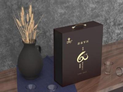 济南军区在包装盒定制厂家定制的槐花酒包装盒真上档次