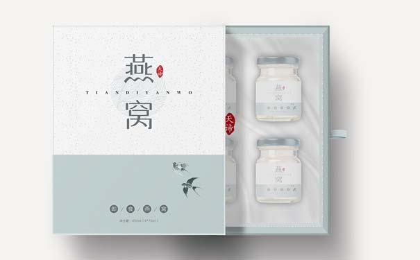 济南保健品包装盒厂家