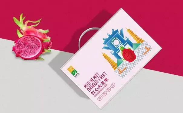 农产品包装盒