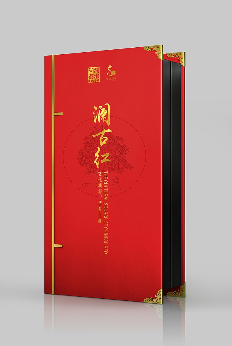 济南茶叶礼盒厂家