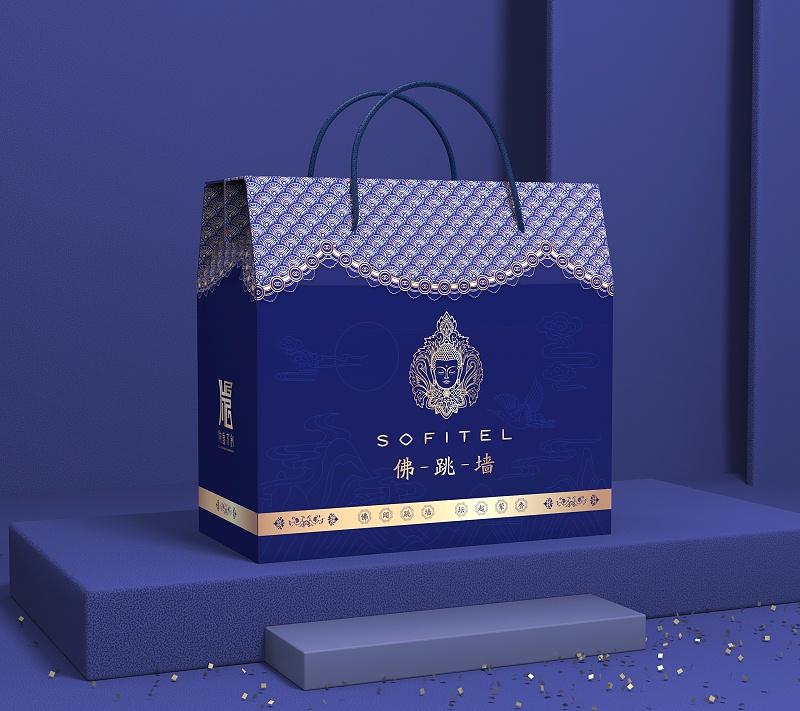 食品包装盒定制_济南礼品盒生产厂家_包装盒印刷