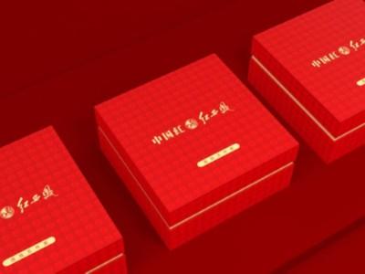 济南礼品盒生产厂家告诉你,如何设计茶叶包装盒