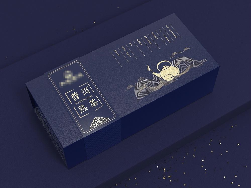 茶叶包装盒定制_纸盒定制厂家_恒印包装