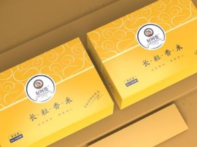 """礼品包装盒厂家为""""双十一""""备货,说不定有你的定制包装盒哦!"""