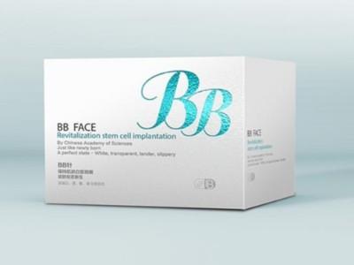 济南包装盒厂家告诉你,怎样定制盒你心意的化妆品包装盒?