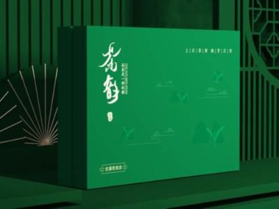 包装盒定制厂家浅谈为什么做茶叶包装盒要首选纸质包装