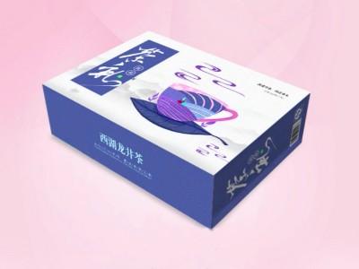 山东茶叶礼盒厂家想对台湾茶说句话