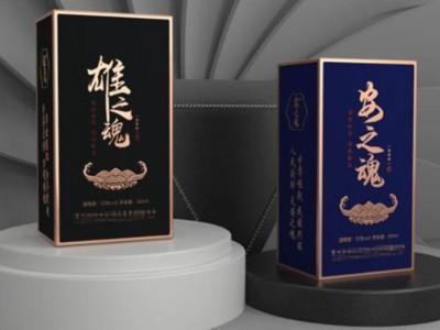 礼品包装盒定制厂家揭密,产品包装盒定制质量差的原因