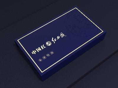 茶具礼盒_礼品盒定制厂家_礼品盒印刷