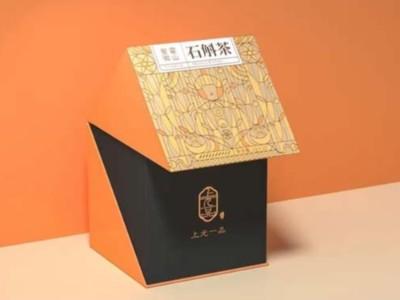 济南包装盒厂家教你,如何设计特色茶叶包装盒