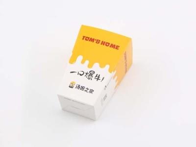济南包装盒厂家为您分析,外卖包装盒如何华丽变身!