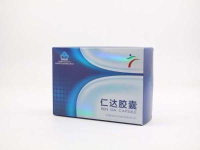济南包装盒厂家提醒,金银卡包装盒设计中的坑